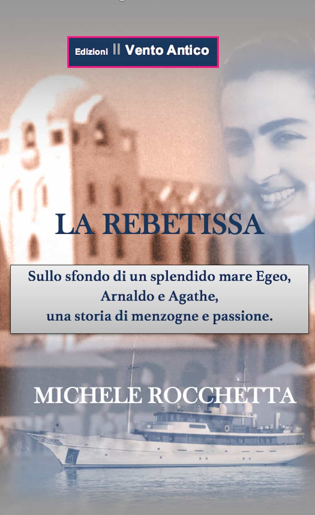 LA rebetissa AMAZON